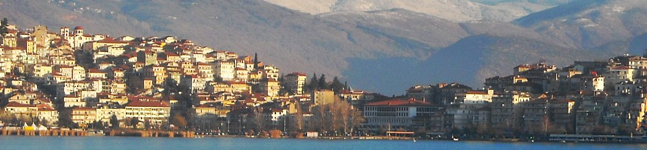 Contact us - Real estate office in Kastoria